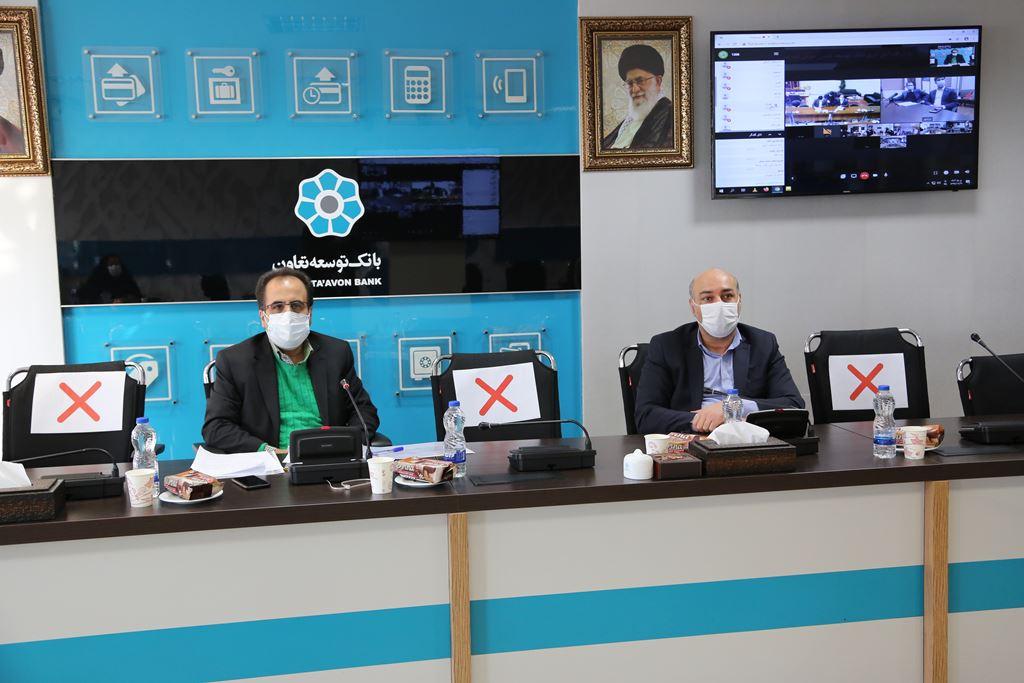 ارتباط ویدئو کنفرانسی با همکاران ارزی در استانها