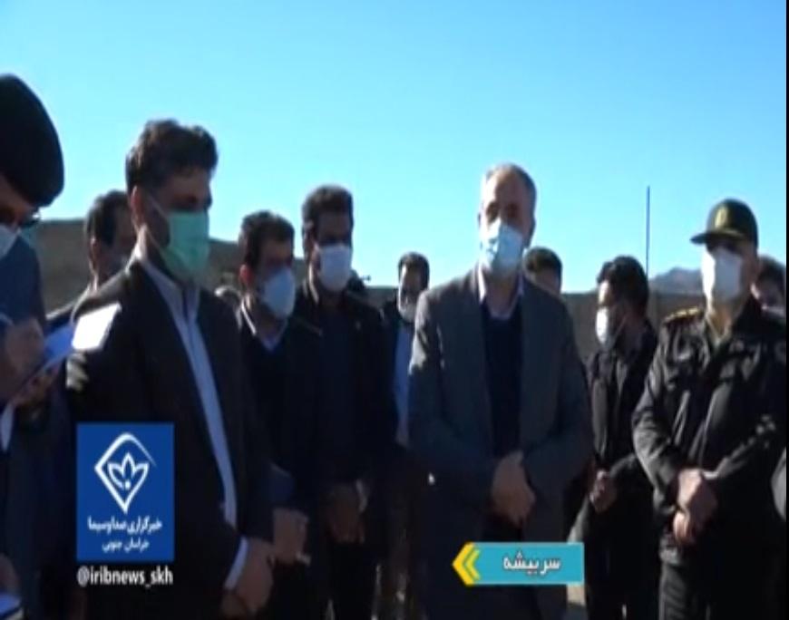 انعکاس سفر رئیس هیئت مدیره بانک توسعه تعاون در اخبار صدا و سیمای استان خراسان جنوبی
