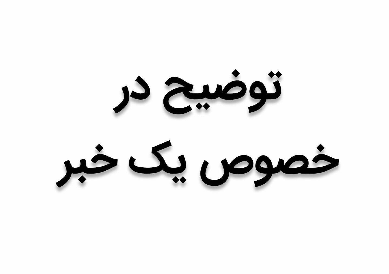 پرداخت تسهیلات 100 میلیون ریالی قرضالحسنه بانک توسعه تعاون به کارگران نمونه استان خوزستان