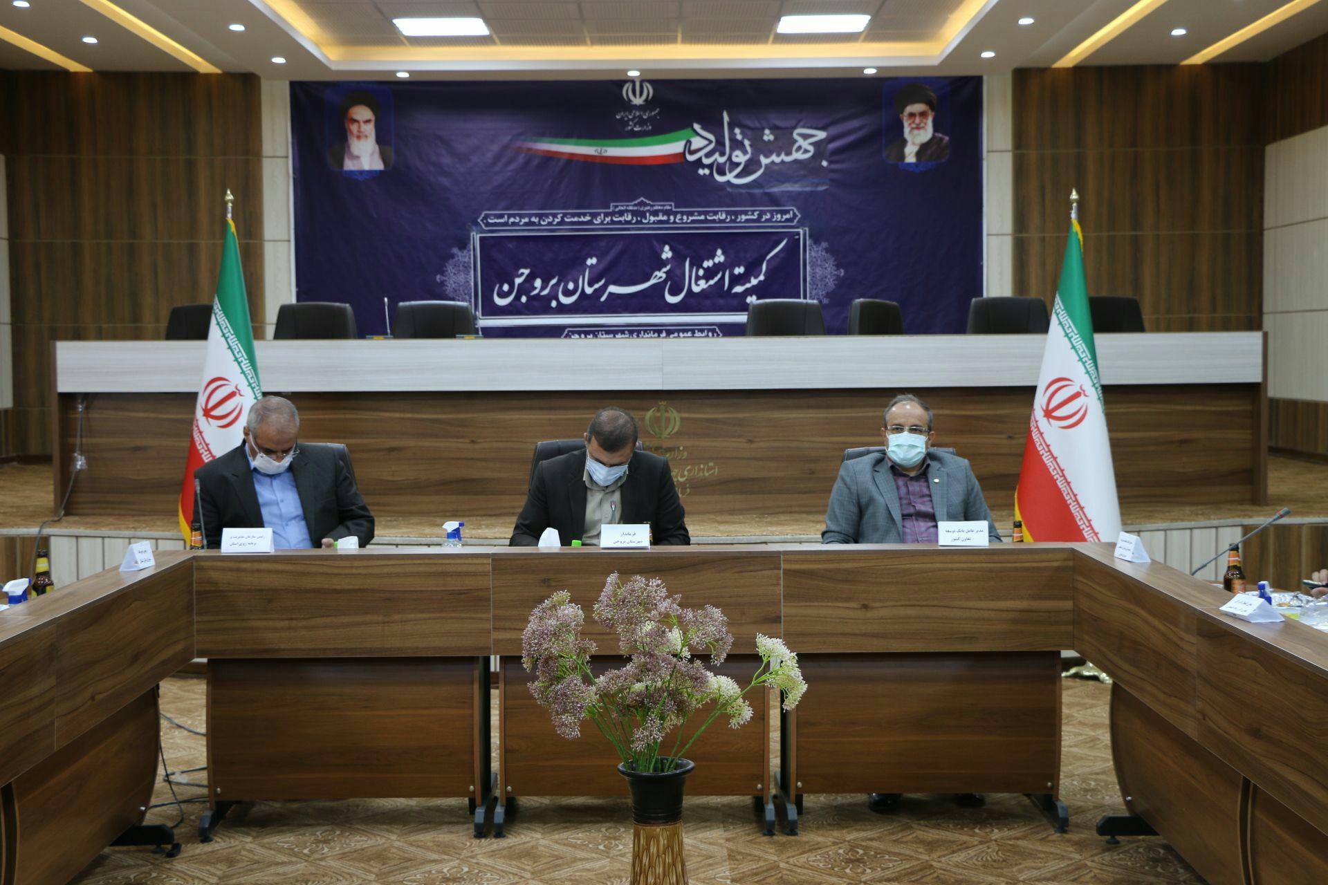 هدفگذاری پرداخت 200 میلیارد تومان تسهیلات بانک توسعه تعاون در استان چهارمحال و بختیاری