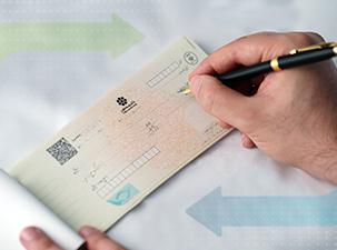 """چکها """"تاریخ اعتبار"""" پیدا میکنند"""