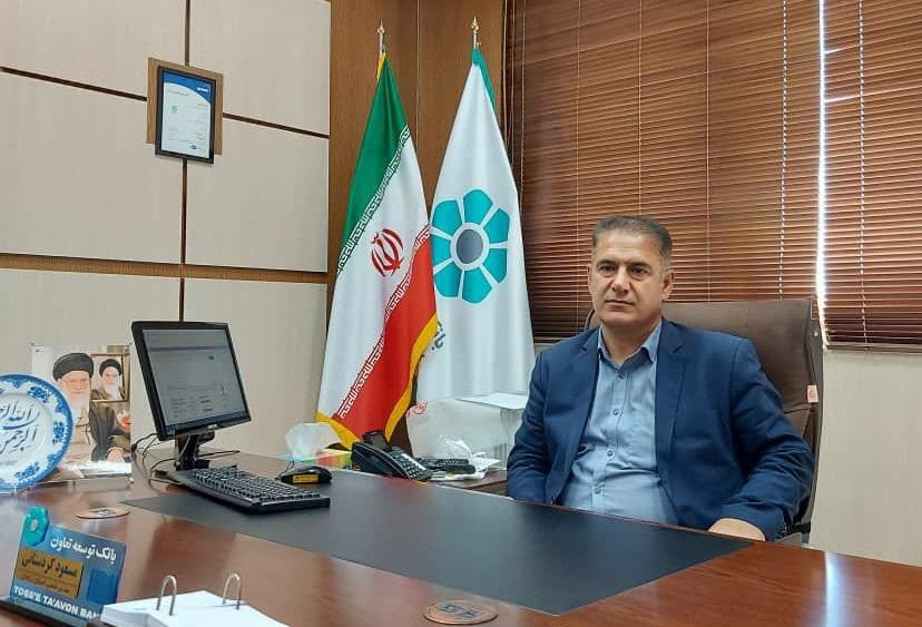 بانک توسعه تعاون بیش از 2300 میلیارد ریال تسهیلات در استان زنجان پرداخت کرد