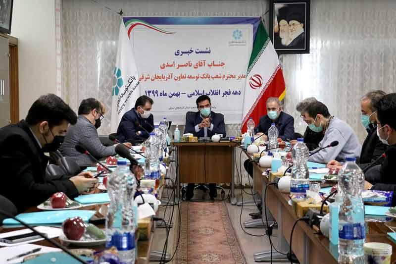 بانک توسعه تعاون بیش از 4هزار میلیارد ریال تسهیلات در استان آذربایجان شرقی پرداخت کرده است