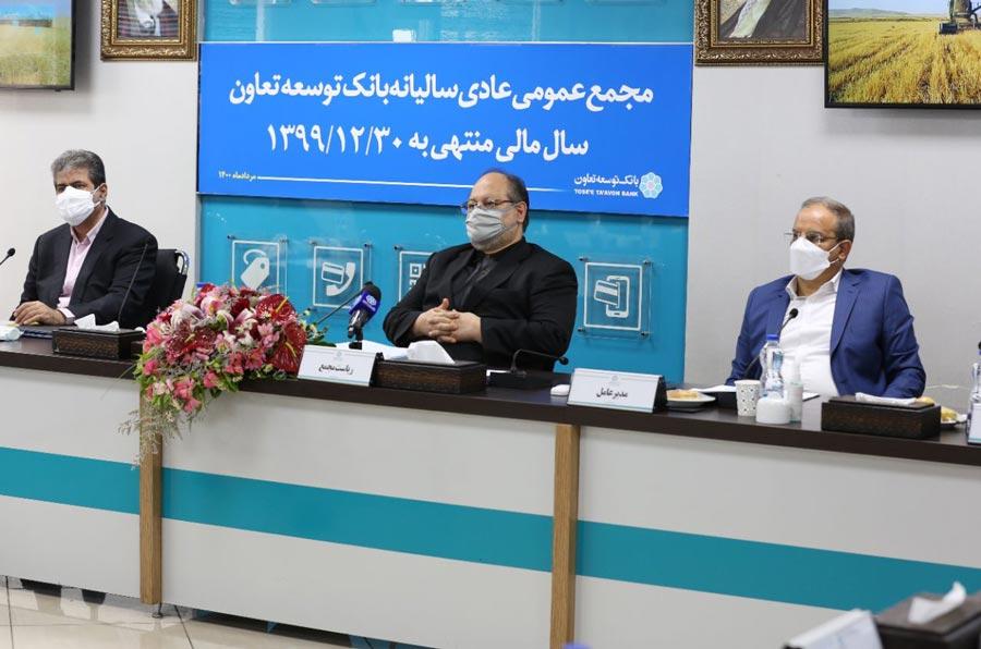 مهر تایید مجمع عمومی بانک توسعه تعاون بر صورتهای مالی سال 99