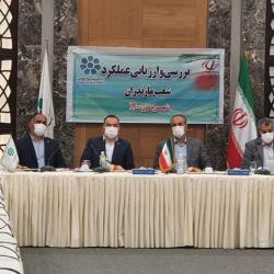 ارتقای شاخص های مالی و عملکردی بانک توسعه تعاون در استان مازندران مشهود است