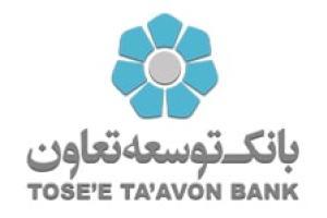 ضرورت افزایش سرمایه بانک توسعه تعاون
