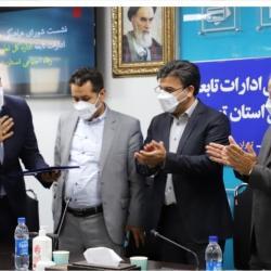 تقدیر از زحمات مدیر شعب استان تهران در شورای هماهنگی مدیران استان